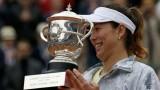 Hạ Serena, Muguruza lần đầu vô địch Giải Pháp mở rộng