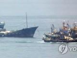 Hàn Quốc và UNC triển khai lực lượng truy đuổi tàu cá Trung Quốc