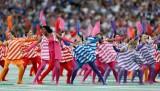 Khai mạc Euro 2016: Sang trọng, tinh tế và đầy màu sắc