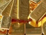 Vàng đứng giá do thị trường chờ đợi kết quả phiên họp của Fed