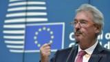 Luxembourg cảnh báo hiệu ứng domino của Brexit