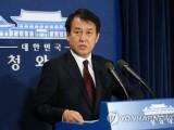 Hàn Quốc sẽ họp an ninh về việc Triều Tiên phóng tên lửa