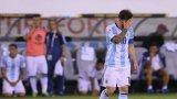 Ngày Messi đầu hàng...