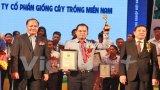 Tôn vinh 79 thương hiệu vàng nông nghiệp Việt Nam năm 2016