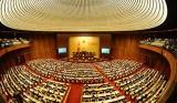 Sáng nay, khai mạc Kỳ họp thứ nhất Quốc hội khóa XIV