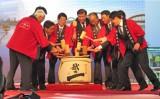 Khai mạc Lễ hội giao lưu văn hóa Việt - Nhật 2016