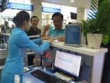 Yêu cầu đổi mật khẩu sau vụ tin tặc tấn công Vietnam Airlines