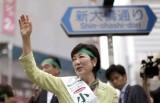 Tokyo có nữ thị trưởng đầu tiên