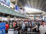 Vụ tin tặc tấn công sân bay: Kết luận thủ phạm cần có đủ bằng chứng