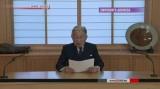 Nhật Hoàng và thông điệp hiếm hoi với dân chúng