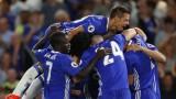 Hazard và Costa ghi bàn, Chelsea khởi đầu thuận lợi
