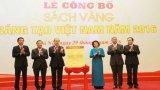 """Chủ tịch Quốc hội dự lễ công bố """"Sách vàng Sáng tạo Việt Nam 2016"""""""