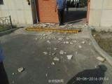 Đánh bom xe ở Đại sứ quán Trung Quốc tại Kyrgyzstan, thủ phạm chết tại chỗ