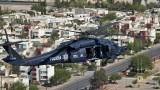 Tội phạm bắn rơi trực thăng cảnh sát Mexico, 4 người thiệt mạng