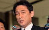 Nhật Bản họp khẩn vì thông tin Triều Tiên có thể đã thử hạt nhân