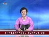 Hàn Quốc xác nhận Triều Tiên sẵn sàng cho một vụ thử hạt nhân mới