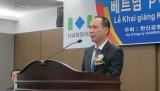 Khởi tố, bắt tạm giam nguyên tổng giám đốc PVC Vũ Đức Thuận