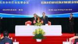 Bộ Công an Việt Nam và Trung Quốc hội đàm cấp cao