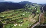 Vì sao sân golf của Lotte được chọn làm nơi lắp đặt THAAD ở Hàn Quốc?