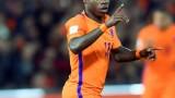 Vòng loại World Cup 2018: Hà Lan sẽ trỗi dậy trước Pháp?