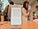 Apple chính thức bán bản quốc tế iPhone 7 mở khóa ở Mỹ
