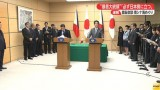 Nhật-Philippines: Giải quyết vấn đề Biển Đông theo luật pháp quốc tế