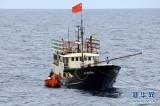 Tàu chở dầu Hy Lạp va chạm tàu cá Trung Quốc, 6 người mất tích