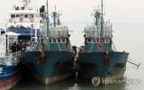 """Tuần duyên Hàn Quốc bắn """"600 tới 700 phát đạn"""" vào tàu Trung Quốc"""