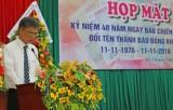 Báo Đồng Khởi: Kỷ niệm 40 năm ngày Báo Chiến Thắng đổi tên thành Báo Đồng Khởi