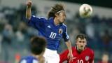 CLB Avispa Fukuoka mang tuyển thủ Nhật đấu với VN