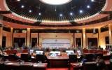 Khai mạc Hội nghị Thị trưởng thủ đô các nước ASEAN lần thứ 4 tại Lào