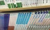 Bộ Giáo dục không phát hành tài liệu hướng dẫn ôn tập cho các kỳ thi