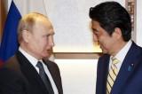 Hội nghị thượng đỉnh Nga-Nhật không đả động đến vấn đề chủ quyền