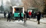 Đánh bom ở Thổ Nhĩ Kỳ, ít nhất 11 người thiệt mạng