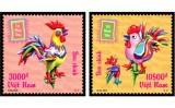 Phát hành bộ tem Tết Đinh Dậu