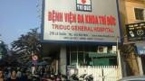 2 bệnh nhân tử vong ở BV Trí Đức dùng cùng loại thuốc gây mê