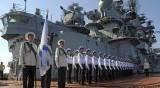 Nga sẽ mở rộng quân cảng Tartus ở Syria để đón tàu tuần dương