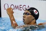 """""""Kình ngư"""" Nhật Bản Ippei Watanabe phá kỷ lục thế giới 200m ếch"""