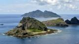 Trung Quốc chỉ trích tuyên bố của Mỹ về đảo tranh chấp với Nhật Bản