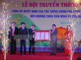 Công nhận bảo vật Quốc gia đôi chuông chùa Viên Minh ở Cao Bằng