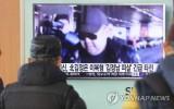 Tình báo Hàn Quốc xác nhận ông Kim Jong Nam bị sát hại bằng thuốc độc