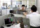 Bộ Y tế: Khả năng virus cúm H7N9 vào Việt Nam là hoàn toàn có thể
