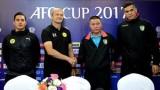 Đối thủ của Hà Nội FC trong trận mở màn AFC Cup 2017 e ngại Quang Hải