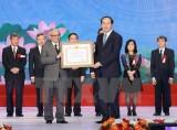 Hoãn lễ trao tặng giải thưởng Hồ Chí Minh để xét tặng bổ sung