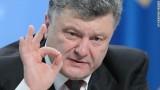 Tổng thống Ukraine Poroshenko bác bỏ khả năng bầu cử quốc hội sớm