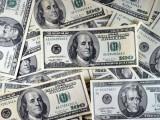 Đồng USD tiếp tục giảm giá trong phiên thứ tư liên tiếp
