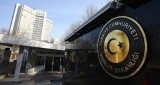 Căng thẳng ngoại giao Thổ Nhĩ Kỳ - Đức leo thang