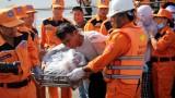 Vụ chìm tàu Hải Thành: Tàu Petrolimex 14 không cứu nạn sau khi đâm va?