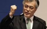 Đảng Dân chủ Hàn Quốc chính thức cử đại diện tranh cử Tổng thống