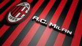 AC Milan chính thức được chuyển giao cho các tỷ phú Trung Quốc